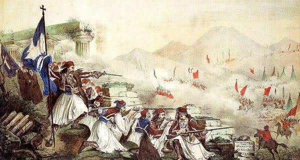 Ελληνορθόδοξος Παλμός: Εικόνες και πρόσωπα της 25ης Μαρτίου 1821