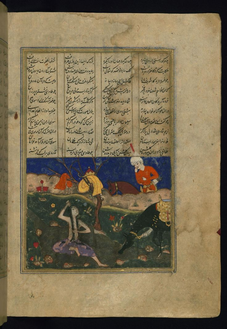 Khusraw Watching Shirin Bathing