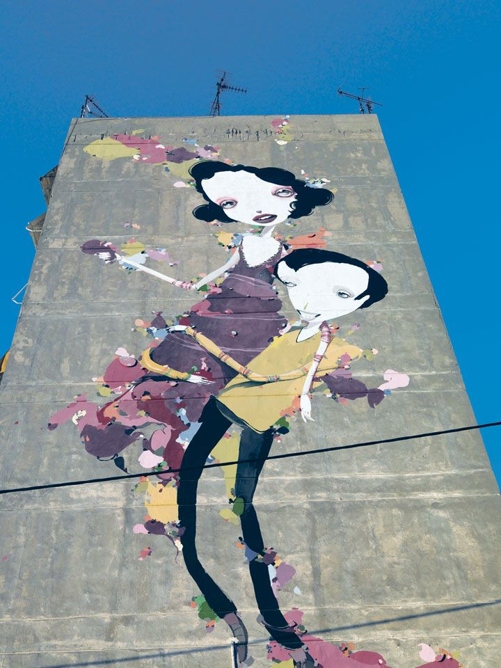 Psiri / Street Art / Athens Greece