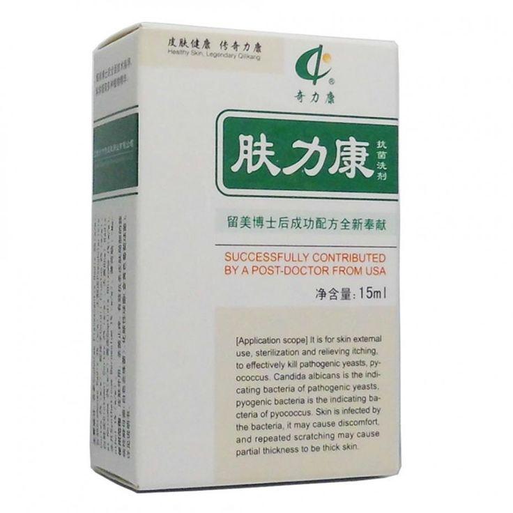 Ли Кан Крем Для Кожи Проблемы Likangshuang Ужалила Или От Укуса Комара Зуд Кожи Или Аллергии