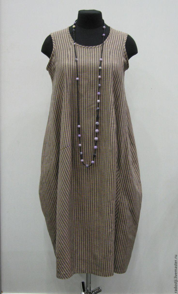 Купить Платье - сарафан Бохо - сарафан бежевый, платье летнее, платье без рукавов