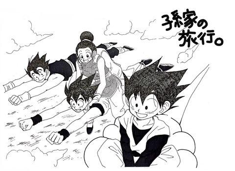 「ドラゴンボールいろいろ。」/「aomushi」の漫画 [pixiv]