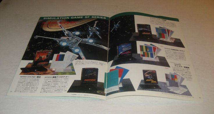 "Tsukuda ""Jabro"", ""Fortress"", ""Solomon"", ""Space Runaway Ideon"" and ""Death Star"" simulation games"