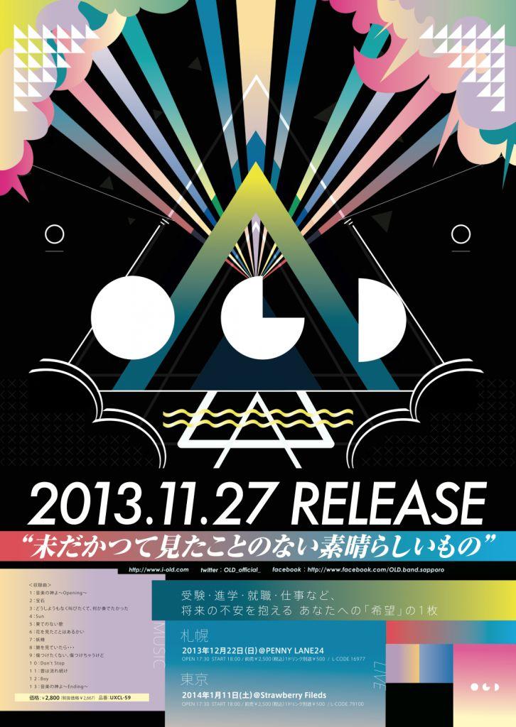 スクリーンショット 2013-12-04 20.48.48