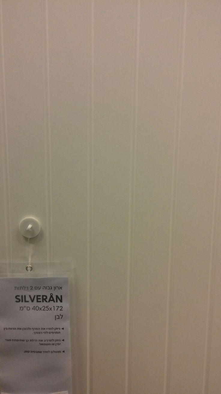 """פסים במרכז כל דלת במזנון. רוחב בין 4 ס""""מ ל-7 ס""""מ"""