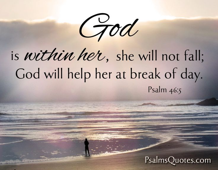 God Is Within Her She Will Not Fall Wallpaper 24 Best Rest In God Images On Pinterest Psalm 62