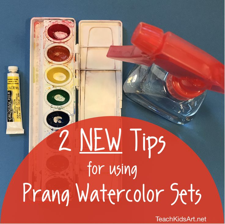 2 New Tips for Using Prang Watercolor Sets in Your Classroom