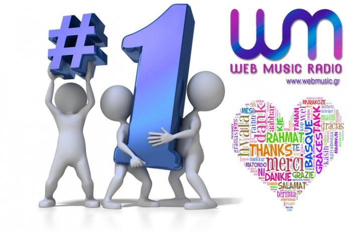 """Διαφημιστείτε στον καλύτερο Διαδικτυακό Σταθμό  """"Web Music Radio"""" www.webmusic.gr , e-mail: info@webmusic.gr,τηλ.: 211 0192684 Το Web Music Radio, είναι ένας Διαδικτυακός Μουσικός Σταθμός, που παίζει POP / ROCK επιλογές από την Ξένη & Ελληνική μουσική σκηνή του χθες και του σήμερα. Στόχος μας είναι να σας κρατάμε συντροφιά όλη τη μέρα, προσφέροντας σας ποικιλία αγαπημένης μουσικής. Σας περιμένουμε στην παρέα μας… Ο σταθμός έχει την επίσημη άδεια από ΑΕΠΙ & GEA"""