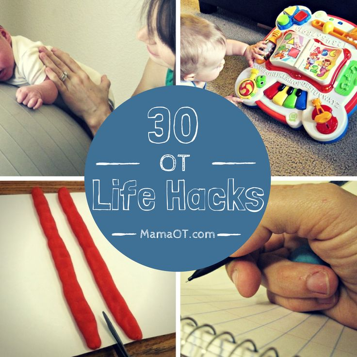 """Occupational therapists are full of handy little tricks for improving daily living for kids and their grown ups. Like """"use a therapy ball to make tummy time easier and more fun for your baby"""" or """"have kids color with broken crayons to improve their pencil grasp"""". Learn 30 (yes, THIRTY!) of these helpful OT tips and tricks, plus learn even more clever OT life hacks from other OT bloggers at the end of the post!"""