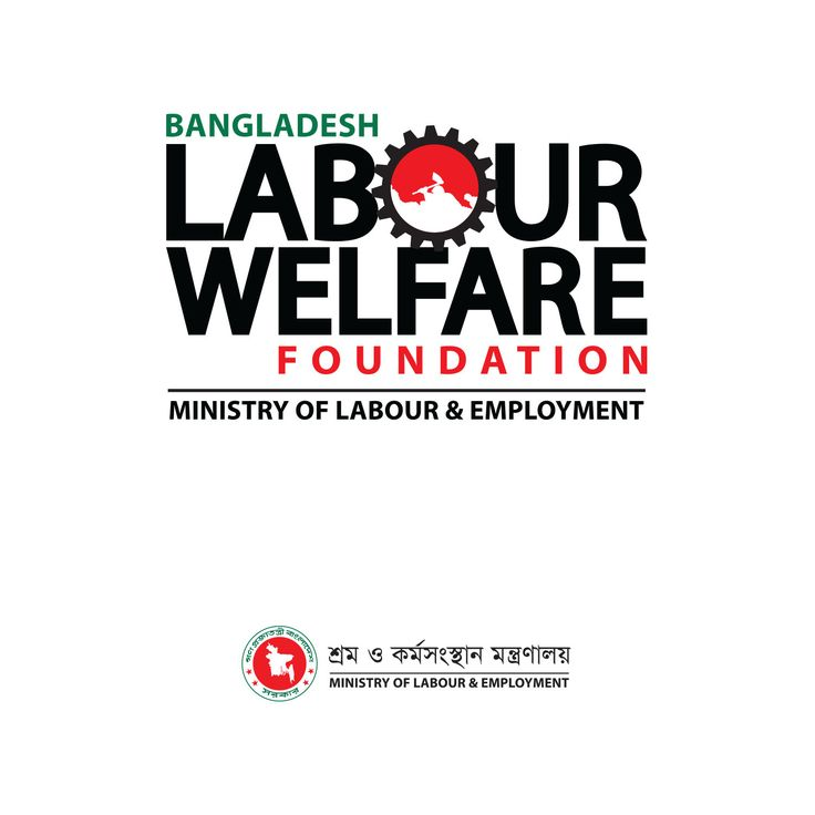 labour welfare in wipro Get textbooks on google play rent and save from the world's largest ebookstore read, highlight, and take notes, across web, tablet, and phone.
