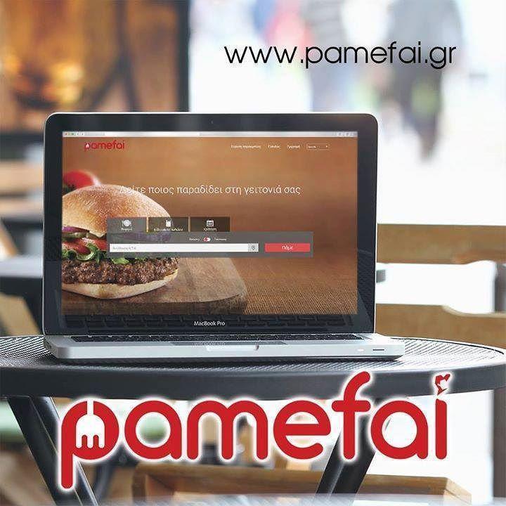 Πεινάσατε? Ώρα για https://pamefai.gr/!  Online delivery από το αγαπημένο σας κατάστημα! #pamefai #onlinedelivery