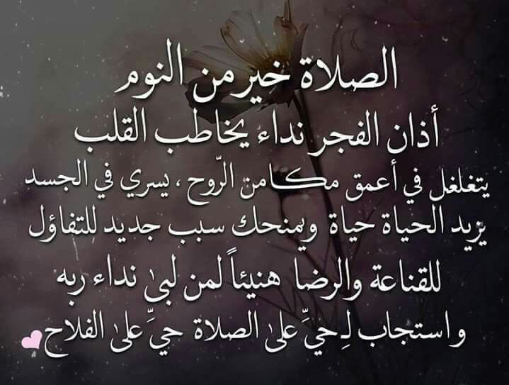 Pin By Atif Abdelazim On الله ربى محمد رسولى الإسلام دينى Math Arabic Calligraphy Calligraphy