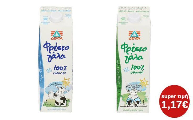 Δεκαήμερη προσφορά στο A' MARKET: Φρέσκο γάλα μόνο 1,17€/λίτρο