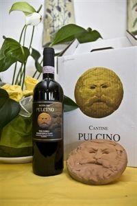 We had this at the restaurant where I got the terra cotta mask. Immagine di Vino Nobile di Montepulciano DOCG, 2007