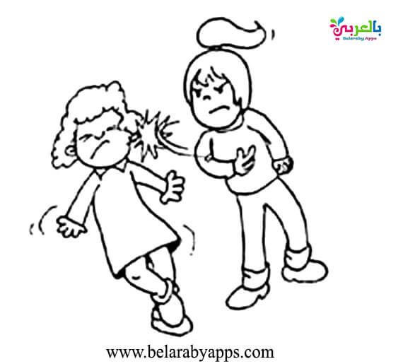 رسومات لا للعنف ضد الاطفال رسم اطفال للتلوين عبارت عن العنف بالعربي نتعلم Comics Vault Boy Fictional Characters