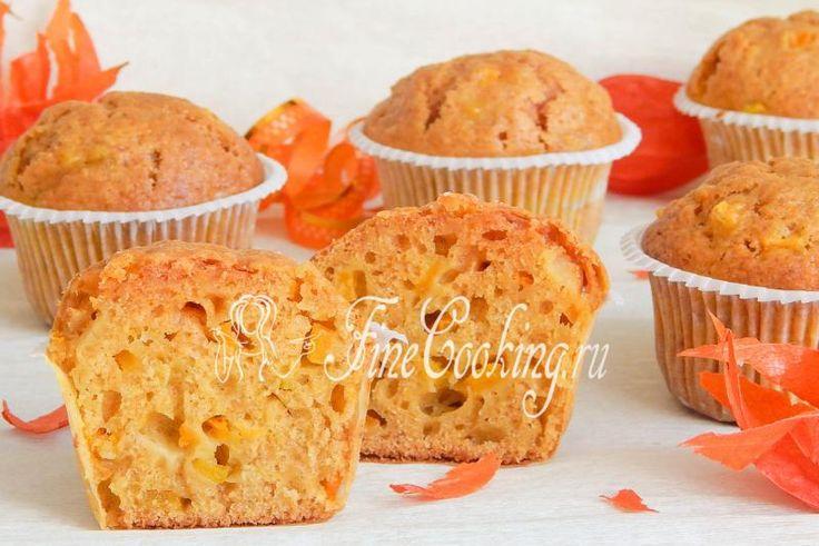 Кексы с тыквой - рецепт с фото