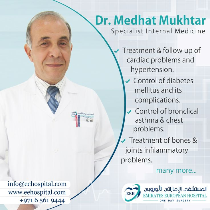 Meet Dr. Medhat Mukhtar, Internal Medicine Specialist committed to provide the best quality medical care to you at Emirates European Hospital. To request an appointment, Please call 06 561 9444