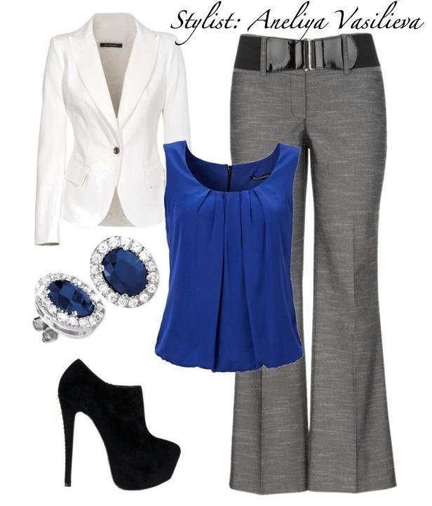 Look oficina azul y gris