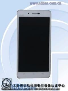 A New Version of Vivo X5 Max Spotted at TENAA