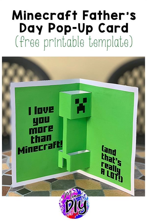 Minecraft Father S Day Pop Up Card Homemade Fathers Day Card Minecraft Birthday Card Birthday Card Pop Up