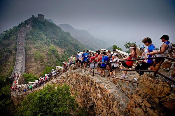 The Great Wall Marathon -- its on the bucket list!