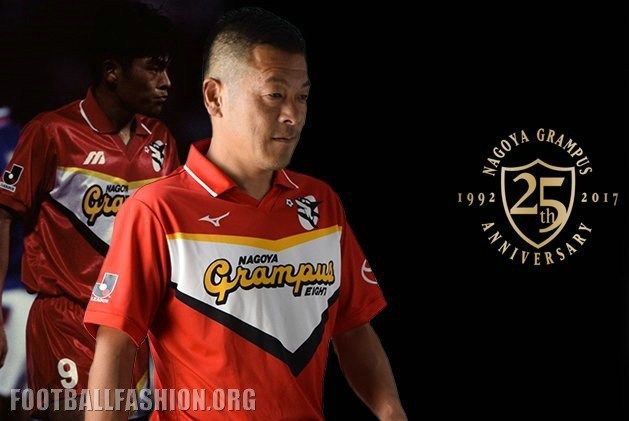 Nagoya Grampus 2017 25th Anniversary Mizuno Kits