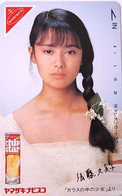 後藤久美子  Kumiko Gotō