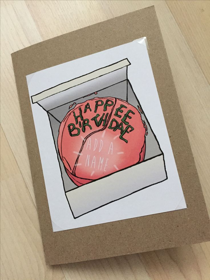 Harry Potter Hagrid's Cake Birthday Card Personalise and