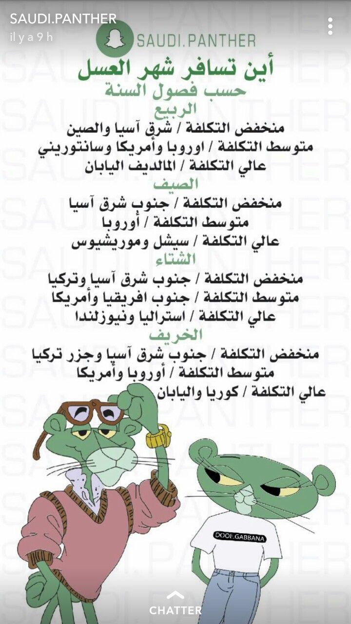 Pin By Mahmoud Ali On ترفيه Married Advice How To Improve Relationship Marriage Life