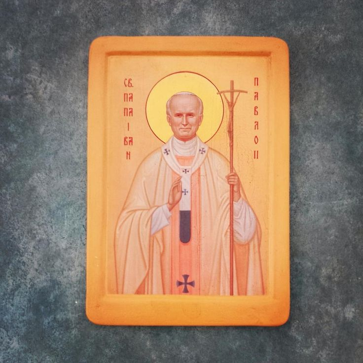 Ikona Jana Pawła II - towarzyszy nam na co dzień :) / The icon of st John Paul II - day-to-day with us! #prayforwyd