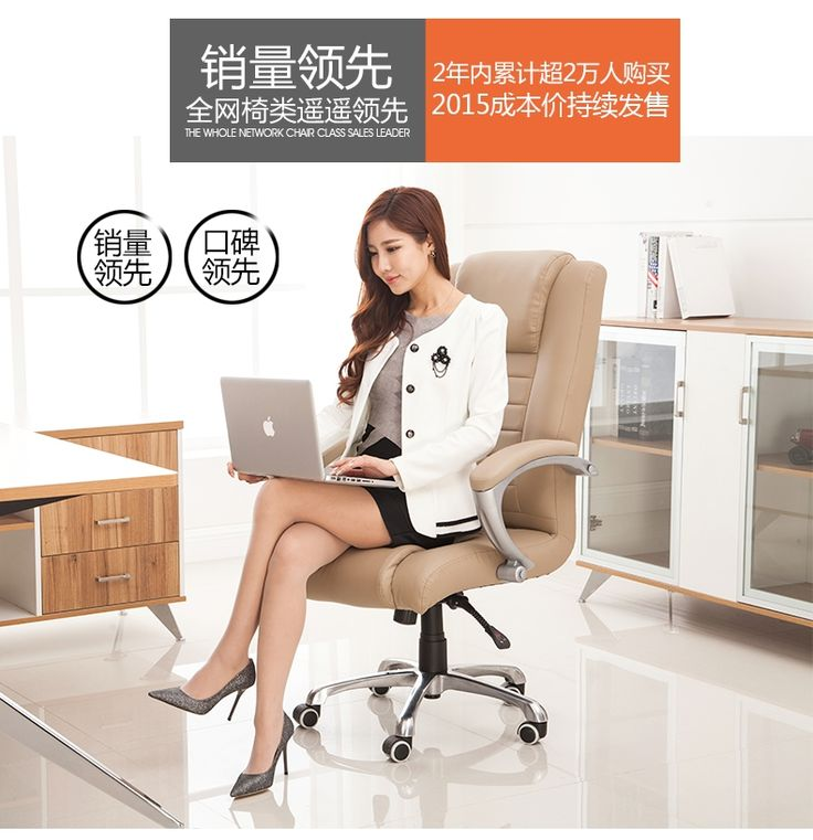 168.60$  Buy now - http://alixlx.worldwells.pw/go.php?t=32723139672 - Ergonomic computer chair home office chair Staff chair home furniture with Fixed handrail Aluminum alloy legs  free shipping 168.60$