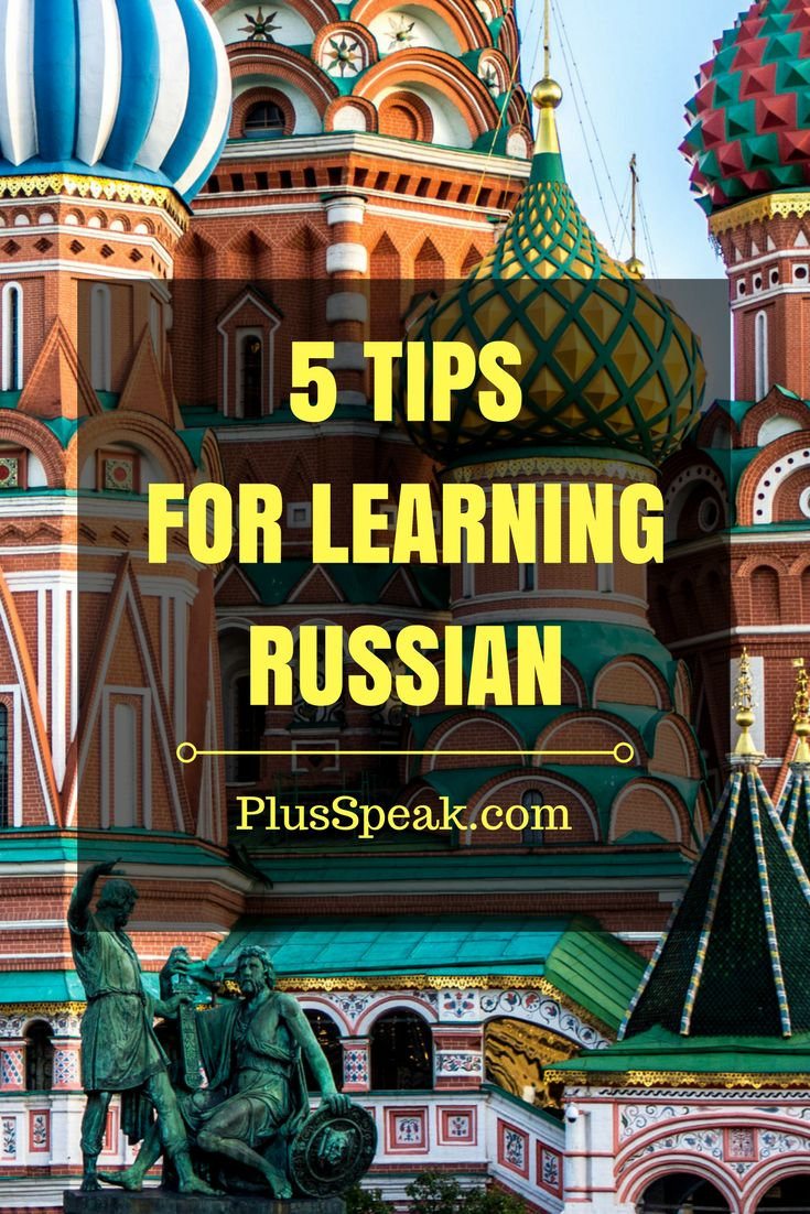 The Everything Learning Russian Book with CD: Speak, write ...