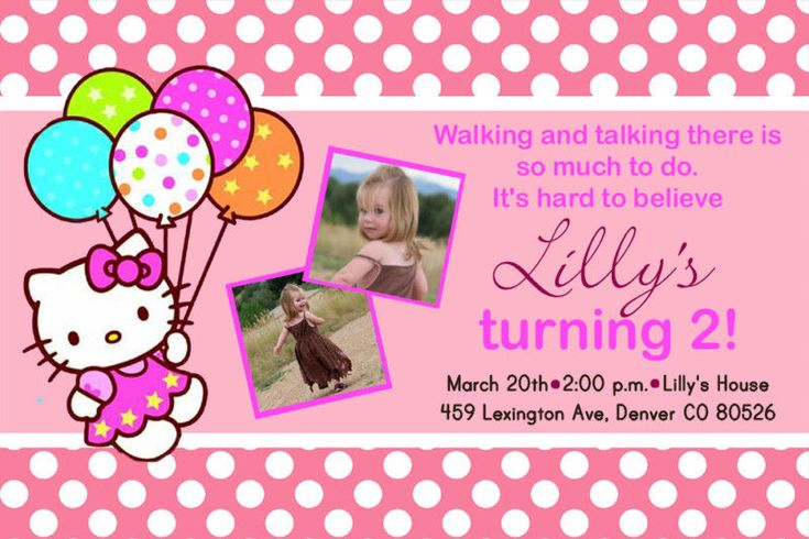 pictures of hello kitty parties | Custom Pink Polka Dot Hello Kitty Birthday Invitations Card