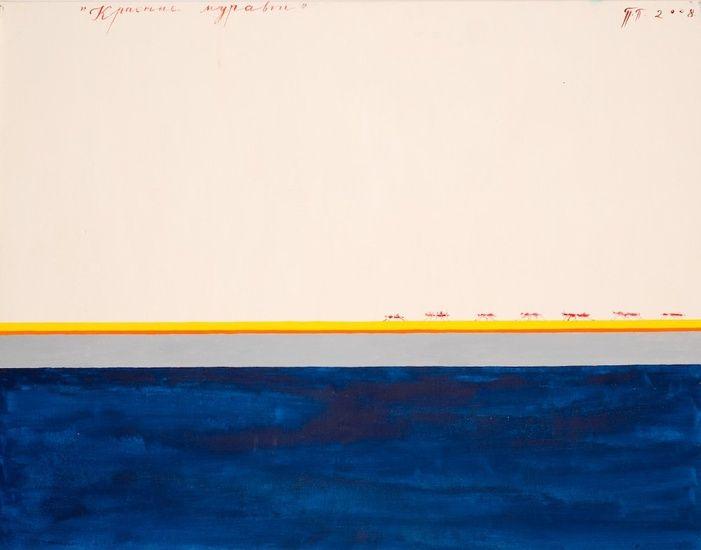 Pavel Pepperstein <em>Red Ants</em>, 2008