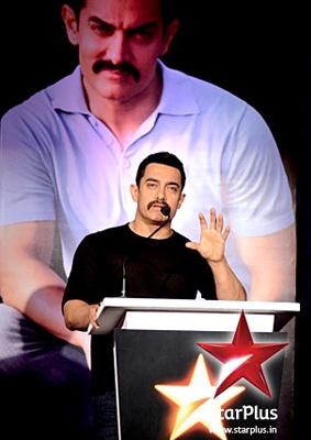 Aamir Khan Presents Satyamev Jayate TV Show
