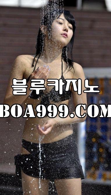 ▶▶▶ WWW.NATE500.COM ◀◀◀<br> 66rk22ox91<br> 바카라게임방법 ▶▶ NATE500.COM ◀◀ 바카라게임방법 바카라게임방법 ▶▶ NATE500.COM ◀◀ 바카라게임방법 바카라게임방법 ▶▶ NATE500.COM ◀◀ 바카라게임방법 바카라게임방법 ▶▶ NATE500.COM ◀◀ 바카라게임방법 바카라게임방법 ▶▶ NATE500.COM ◀◀ 바카라게임방법 바카라게임방법 ▶▶ NATE500.COM ◀◀ 바카라게임방법 바카라게임방법 ▶▶ NATE500.COM ◀◀ 바카라게임방법 바카라게임방법 ▶▶ NATE500.COM ◀◀ 바카라게임방법 바카라게임방법 ▶▶ NATE500.COM ◀◀ 바카라게임방법 바카라게임방법 ▶▶ NATE500.COM ◀◀ 바카라게임방법 바카라게임방법 ▶▶ NATE500.COM ◀◀ 바카라게임방법 바카라게임방법 ▶▶ NATE500.COM ◀◀ 바카라게임방법