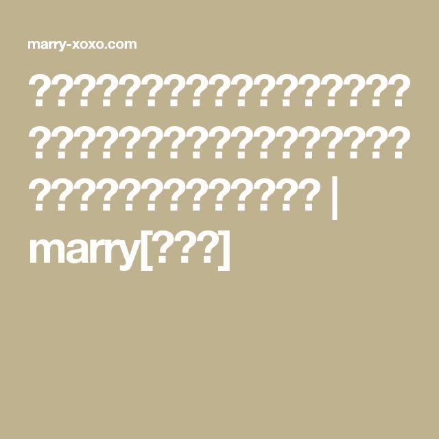スヌーピーにほっこり♡珍しい【スヌーピーウェディング】を挙げた花嫁さんの素敵なアイテムまとめ* | marry[マリー]