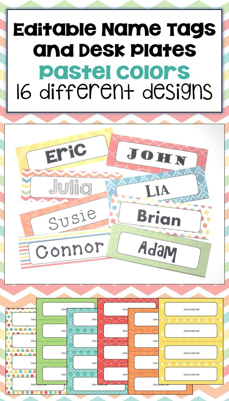These Editable Name Tags & Desk Plates for kids feature 4 different name tags/desk plates per page with 16 different designs. These templates allow you to use your favorite fonts to make beautiful name tags for your classroom, for preschool, for schools, or for bulletin boards. The text is editable so you can customize to your own needs. You can change the font, font size, or font color to customize the Name Tags.