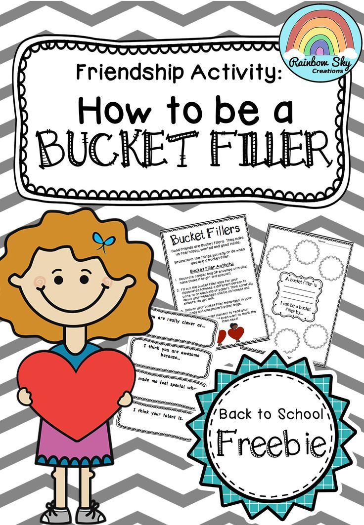How to be a bucket filler. Included in this pack is an explanation of what a bucket filler is, a BLM to brainstorm ways to be a bucket filler and a template for a bucket filler/compliment activity. ~ Rainbow Sky Creations ~