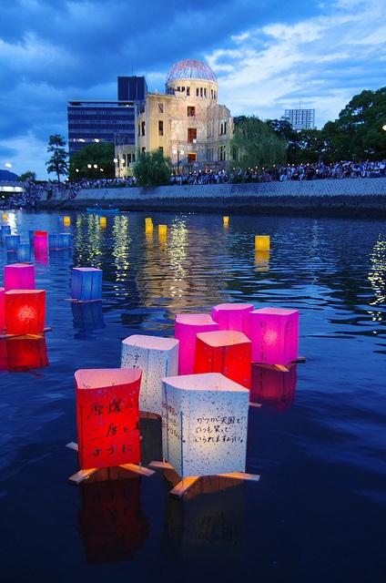 A-Bomb Dome Lantern Floating Ceremony, Hiroshima, Japan