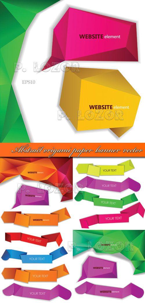 Бумажные баннеры оригами | Abstract origami paper banner vector