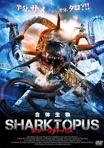 japanese quotsharktopusquot movie poster movie posters