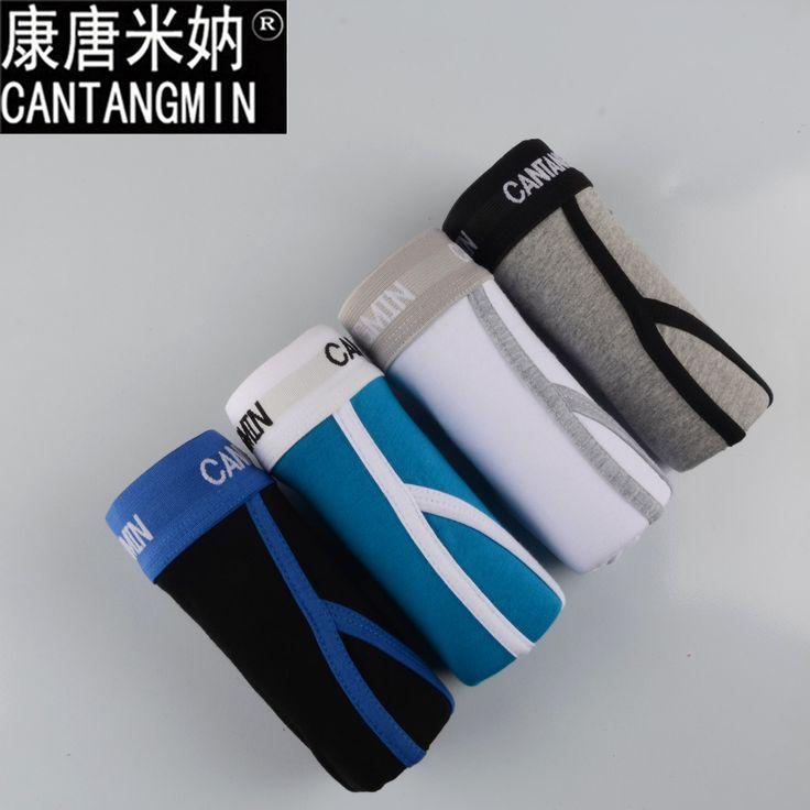 Male panties cotton boxers panties comfortable breathable men's panties underwear trunk shorts man – James Winter