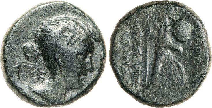 NumisBids: Numismatica Varesi s.a.s. Auction 65, Lot 131 : FULVIA (43 a.C.) Ae 19, Phrigia, Eumenea. D/ Testa di Fulvia come...