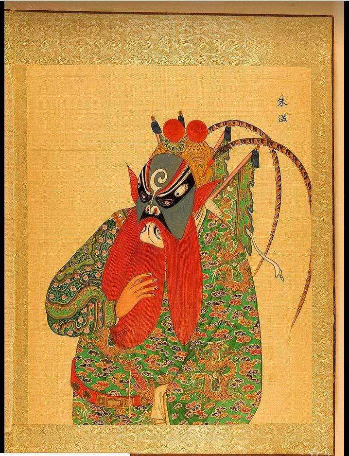 Álbum de caras de la ópera de la Oficina de la Gran Paz-1851-1911-Biblioteca Digital Mundial