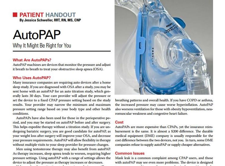 Patient Handout AutoPAP Why it might be right for you