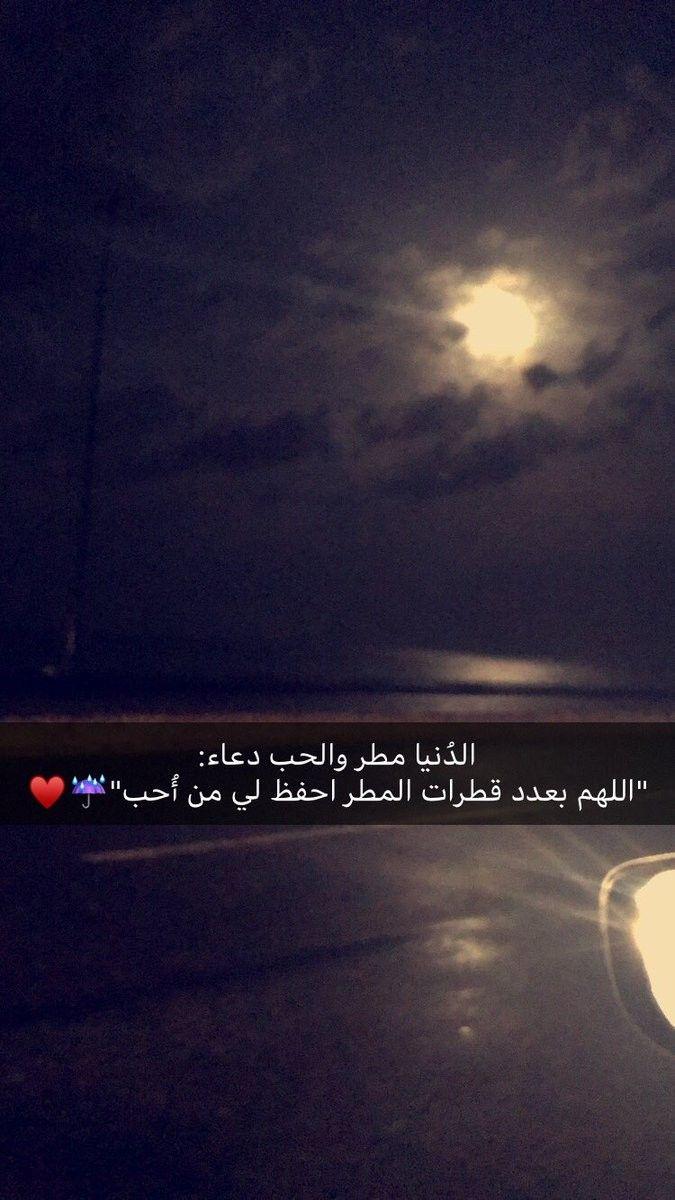Pin By Asma Alotaibi On عبارات Instagram Lockscreen Lockscreen Screenshot