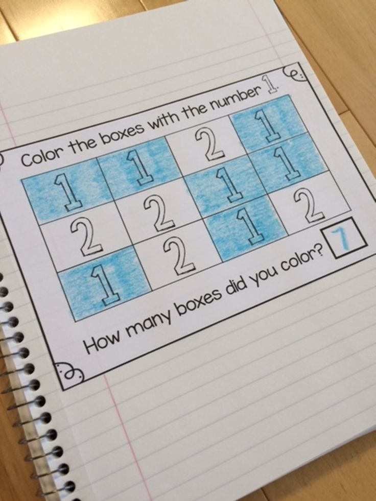 Preschool Daily Math Journal-Maximize every second of instructional time by having students complete their Daily Math Journal when they arrive at school!