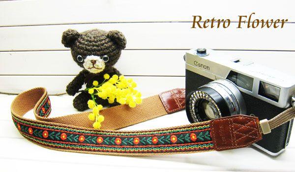 retro daisy embroidery camera strap