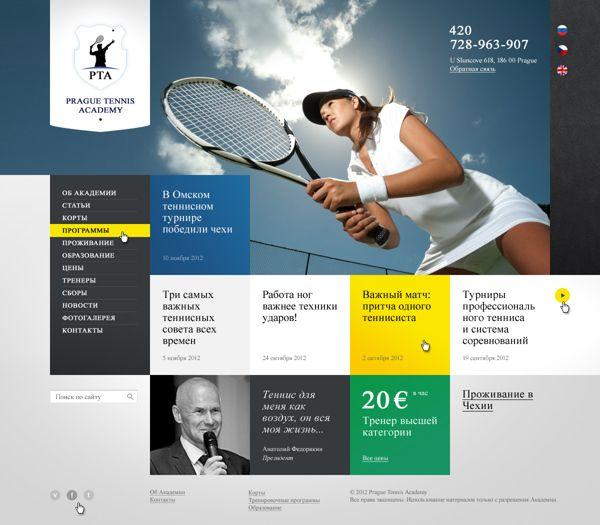 Prague Tennis Academy by Alexander Laguta, via Behance